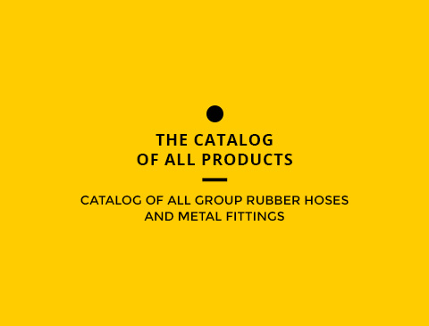 The catalog of hoses and fittings